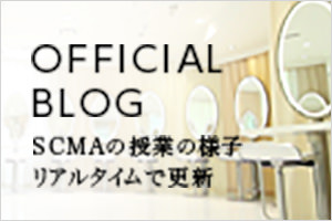 OFFICIAL BLOG